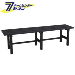 アルミ縁台 150cm AYD150 アルインコ [ガーデンベンチ 花台 テーブル 陳列台 軽い 軽量]