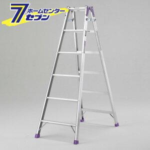 はしご兼用脚立 MR-180W ステップ幅広タイプ アルインコ 6尺 天板高さ1.7m [はしご 脚立 梯子 作業台 園芸用品 足場 現場 機材]