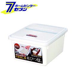 引き出し用米びつ 12kg型 ホワイト アスベル ASVEL [米びつ 米櫃 お米保管 米保存 キッチン防虫 お米容器]