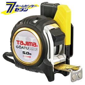 剛厚セフGロックMG25 5 GASFGLM2550 TJMデザイン タジマ [大工道具 測定具 コンベ]【キャッシュレス 還元】