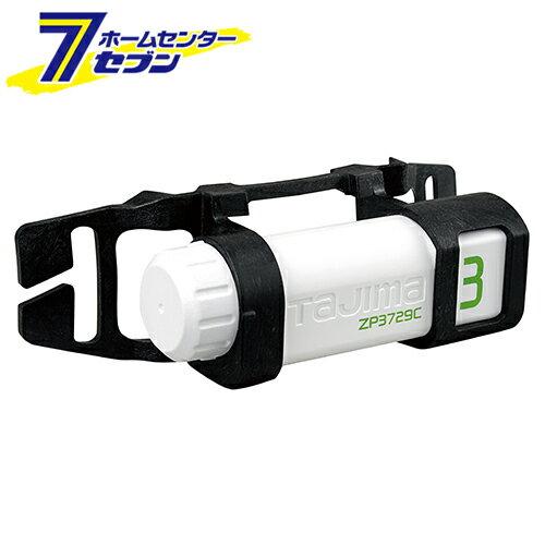 ペタ充電 LE-ZP3729C TJMデザイン タジマ [電動工具 作業 警告 防犯灯 ヘッドライト]