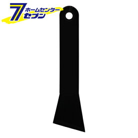 カーボンスクレーパー 40MM 藤原産業 [大工道具 左官鏝 スクレーパー]