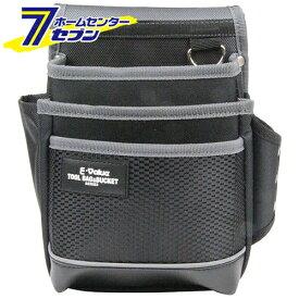 腰袋 3段 ブラック&グレー EDK-2D GR 藤原産業 [収納用品 腰袋 サック]【キャッシュレス5%還元】【hc8】