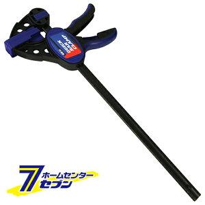 クイックバークランプ SRC-300 藤原産業 [作業工具 クランプ バイス 特殊クランプ]
