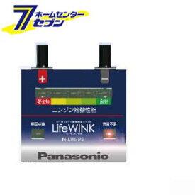 パナソニックバッテリー ライフウインク LIFE WINK バッテリー寿命判定ユニット ベースユニット バッテリー 寿命【キャッシュレス5%還元】【hc8】