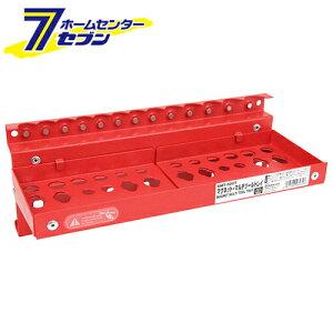 マグネットマルチツールトレイ SMT-500T 藤原産業 [作業工具 工具箱]