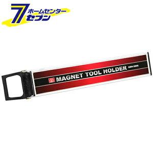 マグネットツールホルダー SMH-300G 藤原産業 [作業工具 工具箱]
