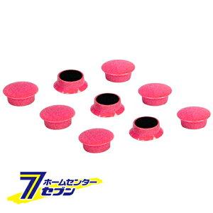 カラーマグネット 小 EMT-09RE 藤原産業 [作業工具 工具箱]