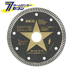 マルチダイヤモンドカッター SMD-125 藤原産業 [先端工具 ジスク 両頭アクセサリ ダイヤカッター コンクリート]