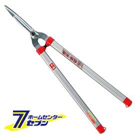 角型パイプ柄軽量刈込鋏 SGL-9 藤原産業 [園芸道具 刈込鋏 パイプ柄]