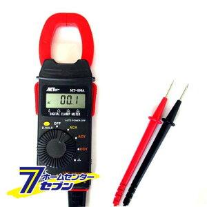 デジタルクランプテスター MT-600A マザーツール [作業工具 電設工具 測定具]