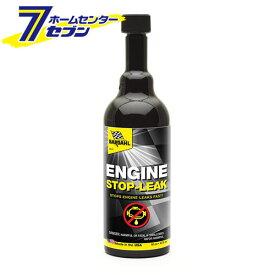 (ケース24本入)バーダル エンジン ストップリーク [ESL] オイル添加剤 473ml BARDAHL [自動車 エンジンオイル用]