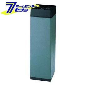 山崎産業 スモーキング消煙 グレー【キャッシュレス5%還元】【hc8】