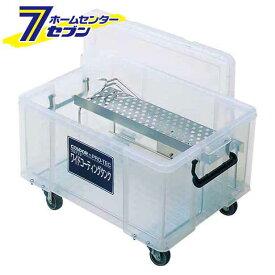 山崎産業 プロテックワイドコーティングタンク40 C296-040X-MB【キャッシュレス5%還元】