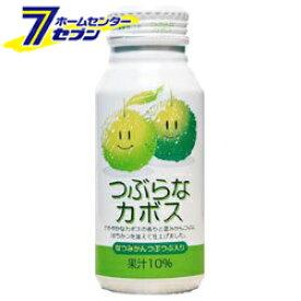 つぶらなカボス 缶(190g/30本入り) [つぶ入り かぼす 果実ジュース JAフーズ]【キャッシュレス5%還元】【hc8】