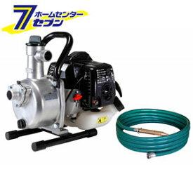 2サイクルエンジンポンプSEV-25L+R型ホースセット(洗浄・散水両用ノズル付き) 工進 [エンジンポンプ ハイデルスポンプ 農機具 洗浄 畑 散水]