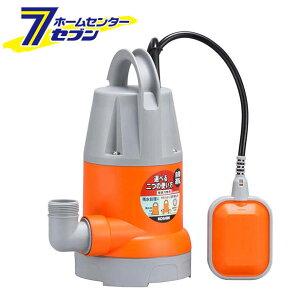 簡易汚物用 水中ポンプ 自動運転 50Hz YK-532A 工進 [給水 排水 散水 洗浄 園芸 ガーデニング 農機具 農機 農業機械]