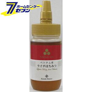 ライチ蜂蜜 485g (単品) ベトナム産 近藤養蜂場 [はちみつ 食品パン・ジャム蜂蜜]