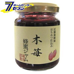 木苺蜂蜜ジャム 130g (単品) 近藤養蜂場 [はちみつ ハチミツ ジャム 木苺 イチゴジャム いちごジャム]【hc8】