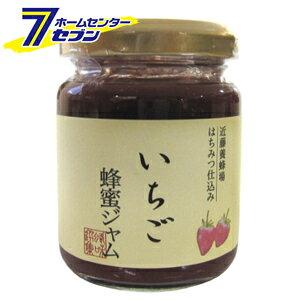 いちご蜂蜜ジャム 130g (単品) 近藤養蜂場 [はちみつ ハチミツ ジャム イチゴジャム いちごジャム]【hc8】