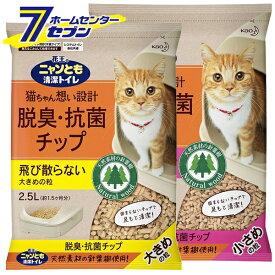 ニャンとも清潔トイレ 脱臭・抗菌 チップ 2.5L 大きめの粒×6個+小さめの粒×6個 (2ケースセット) 花王 kao [ネコ ねこ 猫砂 猫トイレ ペット用品 にゃんとも]