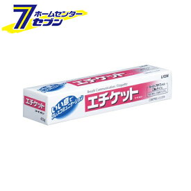 エチケット ライオン ハミガキ ヨコ型 40g ライオン [歯磨き粉 歯みがき粉 口臭予防]【hc8】