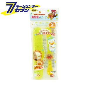 アンパンマン 離乳食スプーン S ケース付き KK-202 レック [食器 赤ちゃん用 ベビー用品]