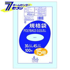 規格袋 透明 15号 L03-15 オルディ [ポリ袋 ビニールバッグ 手提げ袋]