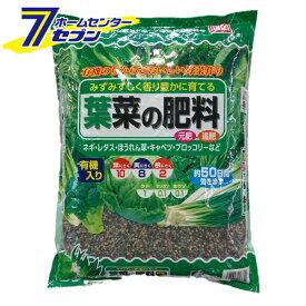 葉菜の肥料 2kg サンアンドホープ [肥料 園芸 園芸用品]【キャッシュレス5%還元】【hc8】