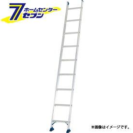 1連はしご 約4.2m JXV-42S アルインコ [ハシゴ 梯子 園芸用品 アルミ]