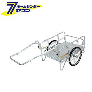 ハンディキャンパー NS8-A1 昭和ブリッジ販売 [リヤカー 運搬器具 園芸用品 農業用品]【hc8】