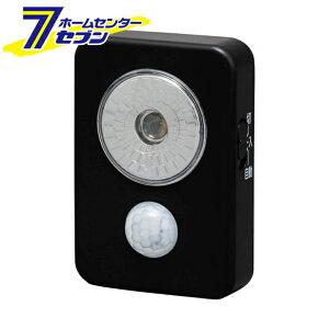乾電池式LED屋内センサーライト ハンディタイプ ブラック ISL3HN-B アイリスオーヤマ [LED照明 防犯 物置 階段 インテリア]