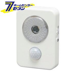 乾電池式LED屋内センサーライト ハンディタイプ ホワイト ISL3HN-W アイリスオーヤマ [LED照明 防犯 物置 階段 インテリア]