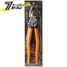 電工圧着ニッパ 薄刃 1040AH-220T ダービー [ニッパ 工具]【キャッシュレス5%還元】【hc8】