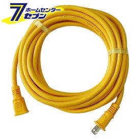 延長コード 15A×5m KW110-5キイロ 宏和工業 [電動工具 電工ドラム コード 延長コード]【キャッシュレス5%還元】【hc8】
