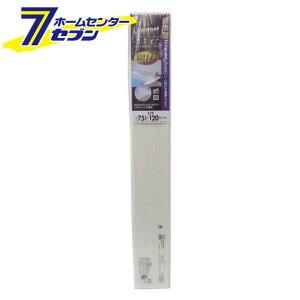 コンパクトふろふた ネクスト L−12 ホワイト オーエ [バス用品 風呂ふた 風呂フタ ふろフタ 薄型]