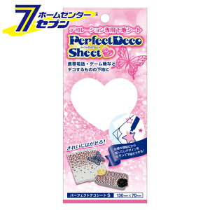 パーフェクトデコシートS HL-012 130X70 セメダイン [梱包 保安 補修用品 テープ 補修]【hc8】