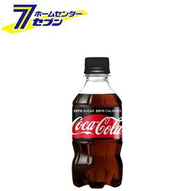 コカ・コーラゼロシュガー 300mlPET コカ・コーラ [ケース販売 コカコーラ ドリンク 飲料 ソフトドリンク]