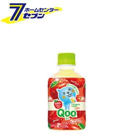 【ミニッツメイドQoo】 りんご 280ml 48本 PET コカ・コーラ 【2ケースセット】[コカコーラ ドリンク 飲料・ソフトドリンク]