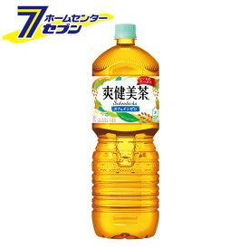 爽健美茶  ペコらくボトル 2LPET コカ・コーラ [【ケース販売】 コカコーラ ドリンク 飲料・ソフトドリンク]