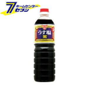 フンドーキン うす塩 紫 1リットル [醤油 減塩 九州 和食 調味料 国産 九州 大分]【キャッシュレス5%還元】