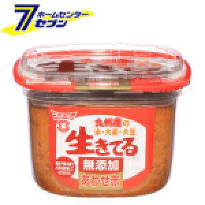 九州産 生きてる無添加あわせ赤 みそ(750g) フンドーキン醤油 [味噌 ミソ 国産 九州 大分 調味料]【キャッシュレス5%還元】