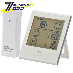 室外の気温がわかる温湿度計 [品番]08-0086 TEM-700-W オーム電機 [温湿度計 計測 測定 温度計 湿度計]