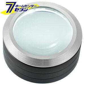 L-ZOOM LEDデスクルーペ3 ブラック [品番]08-0786 LH-M10DL-3K オーム電機 [ルーペ ライト 拡大鏡 ライト付き]