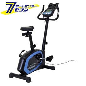 プログラムバイク AFB6319 アルインコ [トレーニング フィットネスバイク 家庭用]