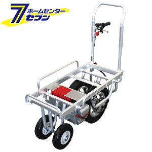 電動運搬車 ハコボU ハートタイヤ EF100 アルミス [手押し車 台車 農作業]