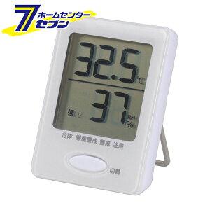 健康サポート機能付き デジタル温湿度計 (品番)07-4173 HB-T03-W オーム電機 [インフルエンザ 熱中症 温度計 湿度計]【hc8】