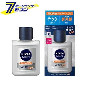 ニベアメン オイルコントロールローション UV 110ml 花王 [化粧水 メンズコスメ 保湿 男性化粧品]【hc8】