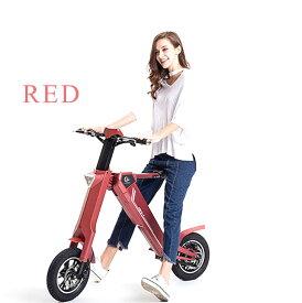折りたたみ電動バイク RED AK-1 SMART SCOPA [原付 公道]