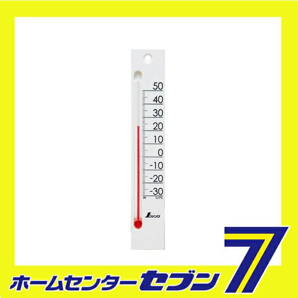 プチサーモスクエアタテ200 ホワイト 48795 シンワ測定  [大工道具 測定具 クレセル 温度計]